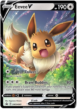 Eevee V - Power Tin - Pokemon TCG Codes