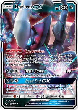 Darkrai-GX - Pokemon TCG Codes