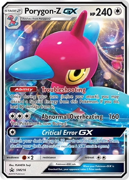 Porygon-Z-GX SM216 - Pokemon TCG Codes