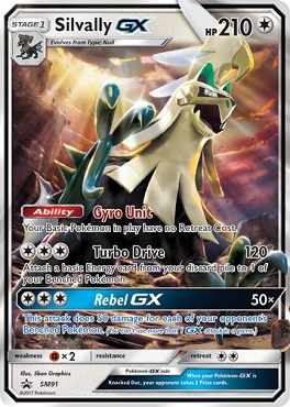 Silvally-GX - PTCGO Codes