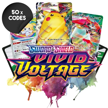 Bulk Vivid Voltage - 50x Pokemon TCG Codes